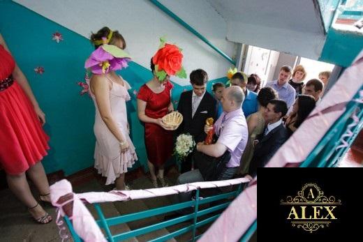 Свадьба выкуп подъезд